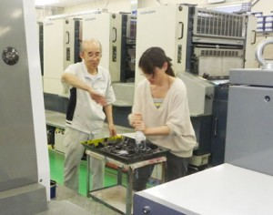 工場体験2