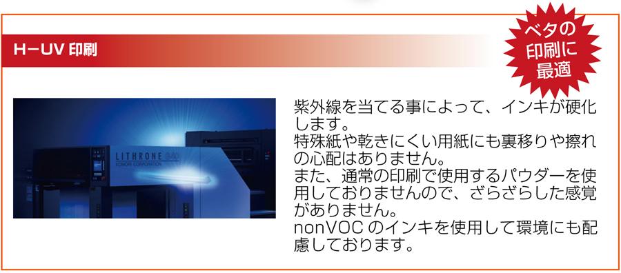 CDLPs_9